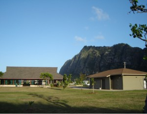 Ka Hoʻoilina Na Kūhiō Community Center in Waimānalo is home to a fully-equipped, commercial kitchen owned and operated by the Waimānalo Hawaiian Homes Association (WHHA).