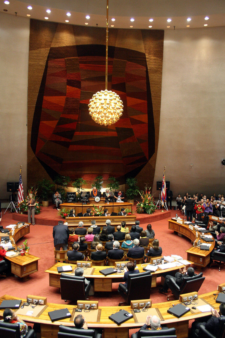 Department of hawaiian home lands 2012 legislative session a success for Capital home staging and design