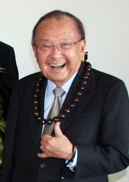U.S. Senator Daniel K. Inouye.