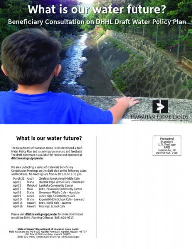 201402303 Water Policy Plan Draft BC web