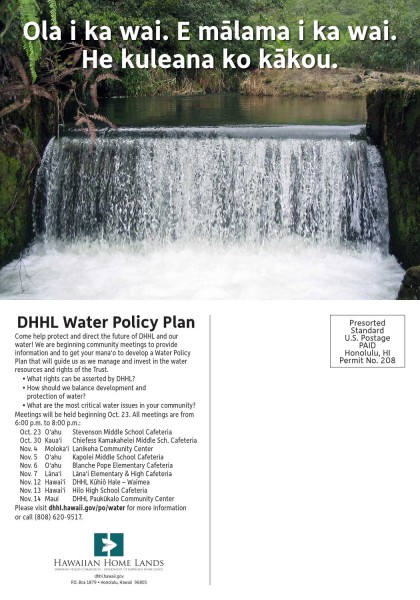 Water Policy Postcard