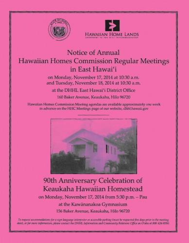 HHC Nov. 2014 flier