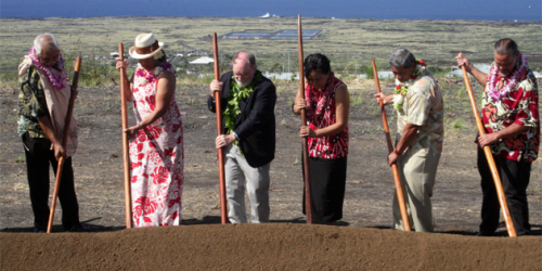 Gov. Neil Abercrombie and DHHL Director Jobie Masagatani are joined by homesteaders Bo Kahui and Dora Aio-Leamons on the left, and Wally Lau, Hawai'i County Managing Director, and Hawaiian Homes Commissioner Wally Ishibashi on the right as they break ground on the latest increment of the Villages of La'i 'Ōpua in Kealakehe, Kona, today.