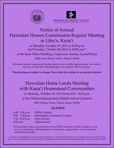 HHC Kaua'i 2015 Flyer