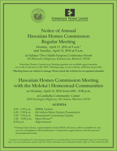 HHC Molokaʻi Flyer Color