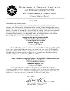 Puʻunene Beneficiary Consultation