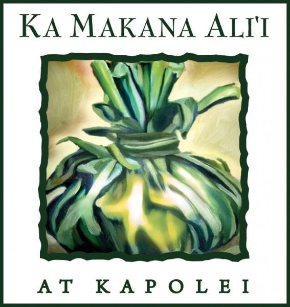 Ka Makana Ali'i at Kapolei logo