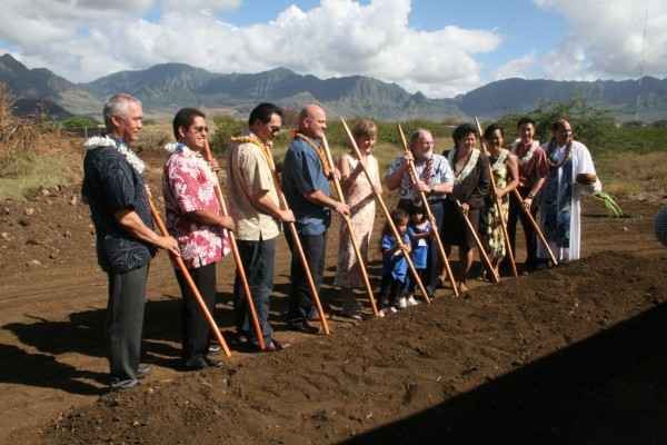 Groud breaking ceremonies for the Kamehameha Schools Ka Pua Learning Center at Ma'ili, held today.