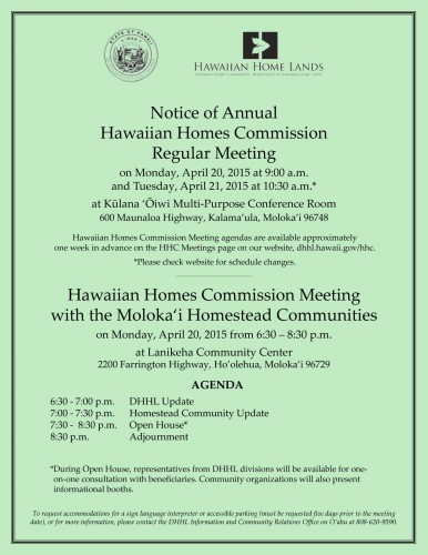2015 Molokai HHC meetings flier