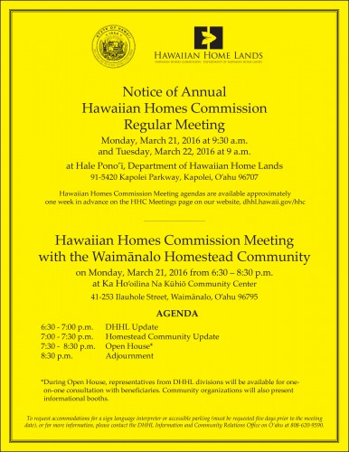 HHC Waimanalo Community Meeting Flyer