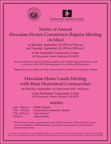 HHC Maui 2016 Flyer